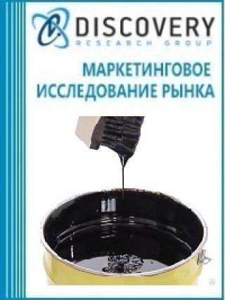Анализ рынка гидроизоляционных и кровельных мастик в России