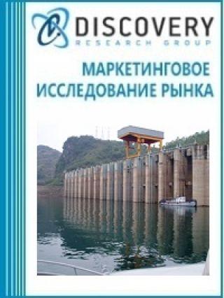 Маркетинговое исследование - Анализ рынка гидротехнического инжиниринга (coastal engineering) в России