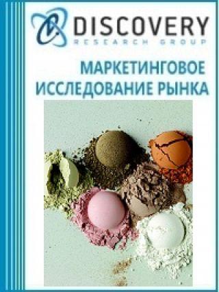 Анализ рынка глин в России
