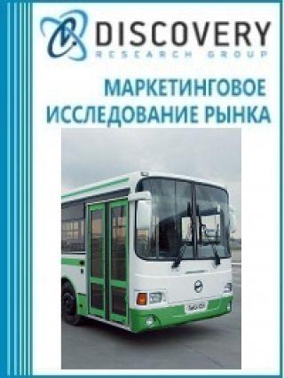 Анализ рынка городских автобусных перевозок в России