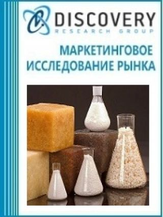 Анализ рынка каучуков СКЭХГ И СКПО в России