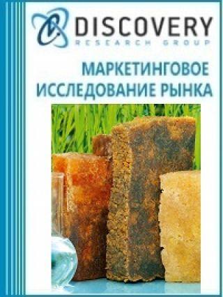 Маркетинговое исследование - Анализ рынка каучуков синтетических в России