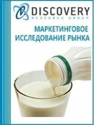 Маркетинговое исследование - Анализ рынка кефира в России