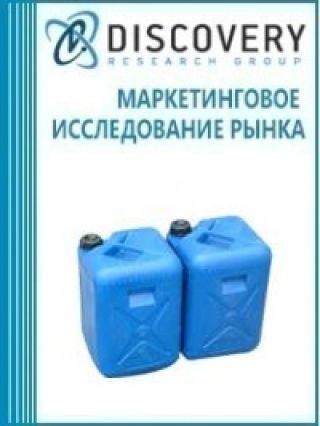 Анализ рынка хлорсиланов в России
