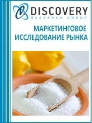 Анализ рынка кислот ароматических поликарбоновых и их производных в России