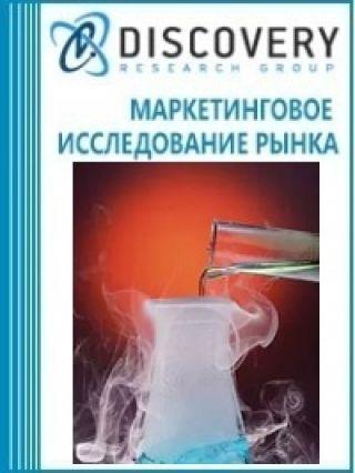 Анализ рынка кислоты азотной в России