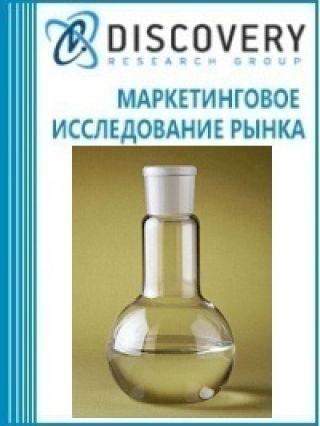 Маркетинговое исследование - Анализ рынка кислоты соляной в России