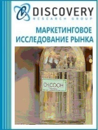 Анализ рынка кислоты уксусной в России