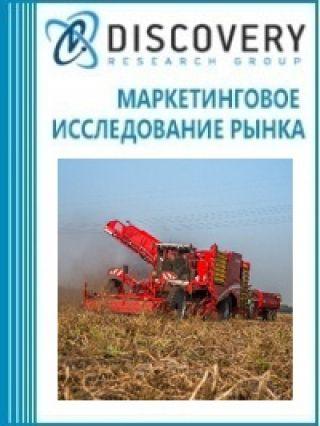 Анализ рынка комбайнов сельскохозяйственных в России