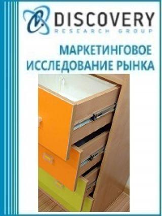Маркетинговое исследование - Анализ рынка комплектов деталей деревянных ящиков в России