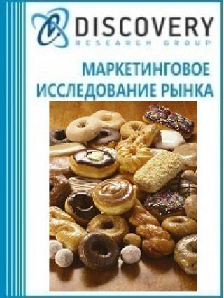 Маркетинговое исследование - Анализ рынка кондитерских изделий в России