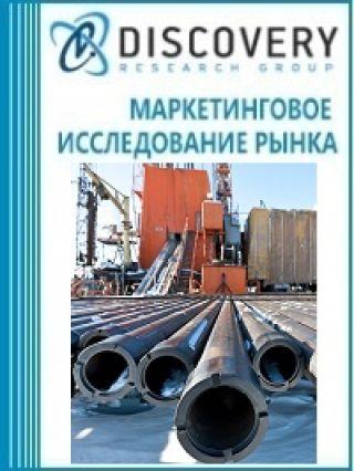 Маркетинговое исследование - Анализ рынка контроля технического состояния обсадных колонн в России