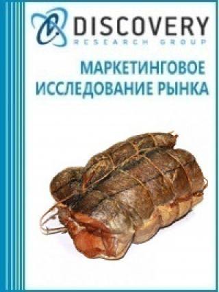 Маркетинговое исследование - Анализ рынка копченой рыбы сайды в России