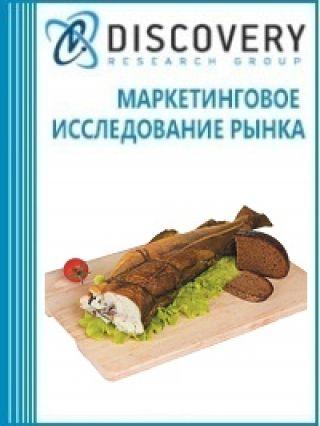 Маркетинговое исследование - Анализ рынка копченой рыбы трески в России