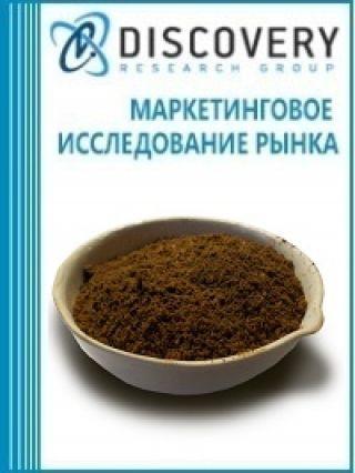 Анализ рынка кормов животного происхождения в России
