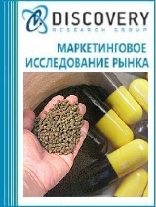 Маркетинговое исследование - Анализ рынка кормовых антибиотиков в России