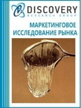 Маркетинговое исследование - Анализ рынка крахмальной патоки в России