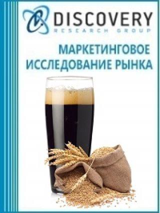 Маркетинговое исследование - Анализ рынка кваса в России