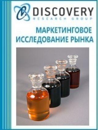 Маркетинговое исследование - Анализ рынка лаков, смол, компаундов электроизоляционных в России