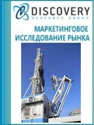 Маркетинговое исследование - Анализ рынка ловильных работ в России