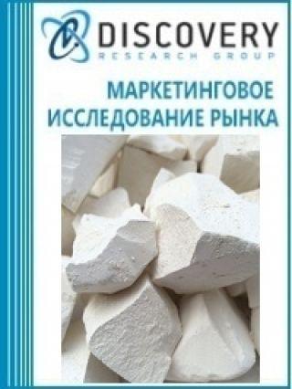 Анализ рынка мела в России