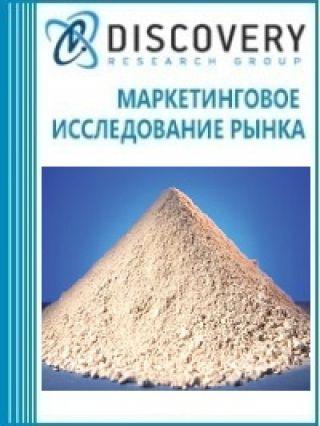 Анализ рынка минерального порошка в России