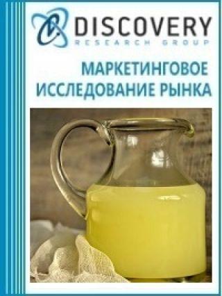 Маркетинговое исследование - Анализ рынка молочной сыворотки в России