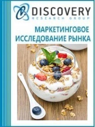Маркетинговое исследование - Анализ рынка молочных и фруктово-ягодных десертов в России