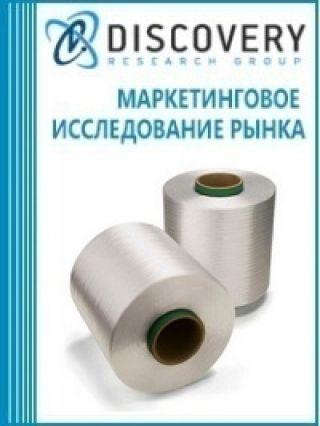 Анализ рынка мононитей толщиной более 1 мм, стержней, прутков и профилей из полимеров в России
