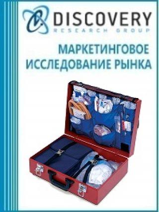 Маркетинговое исследование - Анализ рынка наборов для оказания первой помощи в России