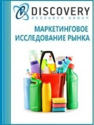 Анализ рынка поверхностно-активных веществ (ПАВ) в России