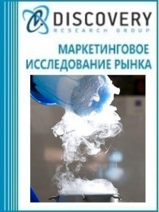 Анализ рынка неметаллов в России