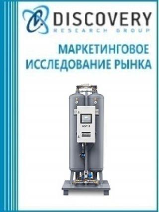 Анализ рынка оборудования для получения кислорода и азота методом короткоцикловой адсорбции в России