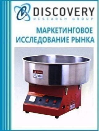 Анализ рынка оборудования для сахарной промышленности в России