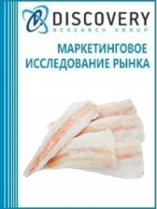 Маркетинговое исследование - Анализ рынка охлажденного филе из рыбы минтая в России