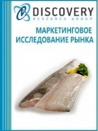 Маркетинговое исследование - Анализ рынка охлажденного филе из рыбы пикшы в России