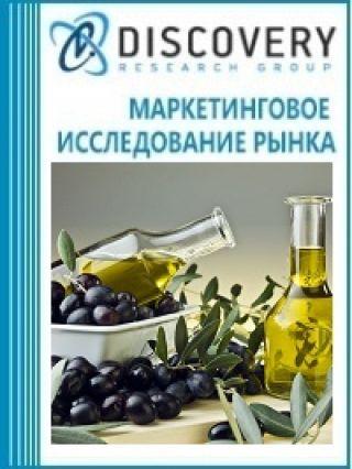 Маркетинговое исследование - Анализ рынка оливкового масла в России