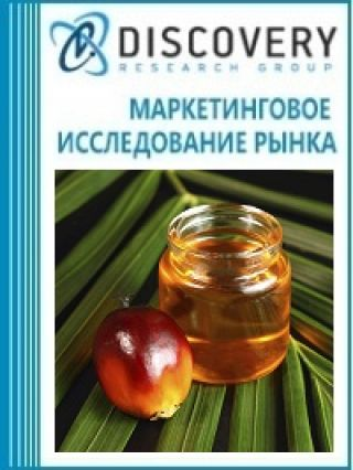 Анализ рынка пальмового масла в России