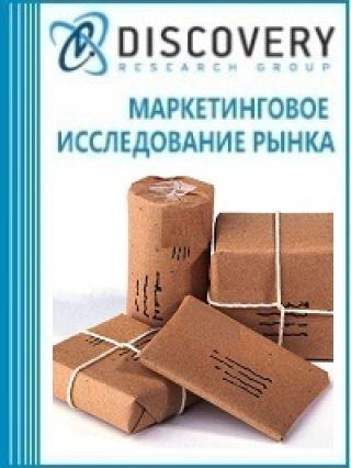 Анализ рынка почтовой связи в России