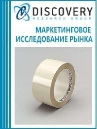 Анализ рынка полиэфирной ленты в России