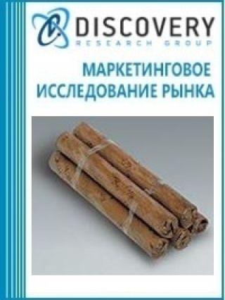 Маркетинговое исследование - Анализ рынка промышленных взрывчатых веществ в России