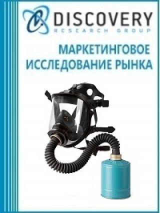 Маркетинговое исследование - Анализ рынка пропан-пропиленовой фракции в России
