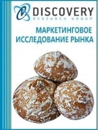 Анализ рынка пряников в России