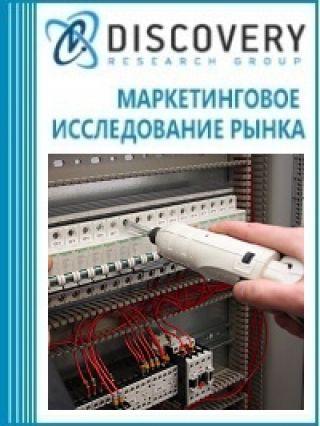 Маркетинговое исследование - Анализ рынка пусконаладочных работ технологического оборудования в России