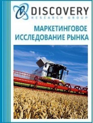 Анализ рынка ресурсосберегающих технологий в сельском хозяйстве в России