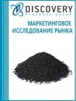 Маркетинговое исследование - Анализ рынка резиновой крошки в России