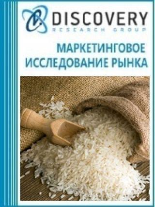 Маркетинговое исследование - Анализ рынка рисовой крупы в России