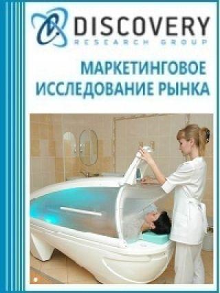 Маркетинговое исследование - Анализ рынка санаторно-курортных услуг в России