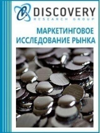 Анализ рынка селена в России
