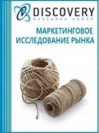 Анализ рынка шпагата в России